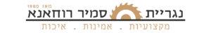 logo-1800-02