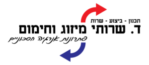 לוגו ד.שרותי מיזוג וחימום-02